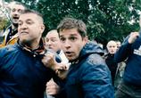 Сцена из фильма Околофутбола (2013)