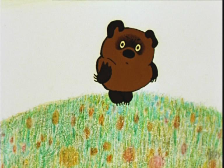 Disneys winnie the pooh preschool (rus) / дисней винни пух для.