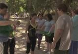 Сцена из фильма Пухлики / Huge (2010)