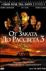 От заката до рассвета 3: Дочь палача / From Dusk Till Dawn 3: The Hangman's Daughter (1999)