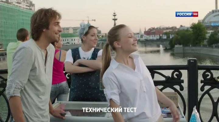 Майский дождь (2012/hdtv) 1080i скачать торрент фильм бесплатно.