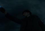 Сцена из фильма Кое-что задаром (2018)