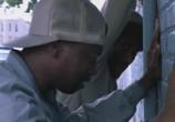 Сцена из фильма Угол / The Corner (2000) Угол сцена 2