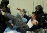 Сцена из фильма Район №9 / District 9 (2009) Район №9 сцена 5