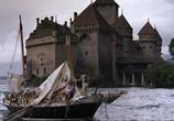 Сцена из фильма Грести по ветру / Remando al viento (1988) Грести по ветру сцена 12
