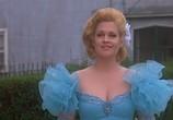 Сцена из фильма Деловая женщина / Working Girl (1988) Деловая женщина сцена 4