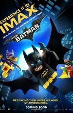 Лего Фильм: Бэтмен: Дополнительные материалы / The LEGO Batman Movie: Bonuces (2017)