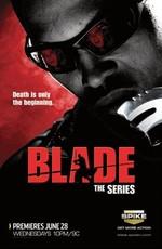 Блэйд: Сериал / Blade: The Series (2006)
