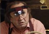 Сцена из фильма Каждый за себя (2012) Каждый за себя сцена 3