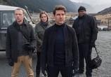 Сцена из фильма Миссия невыполнима: Последствия / Mission: Impossible - Fallout (2018)