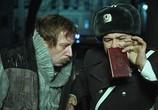 Сцена из фильма Дед Мороз всегда звонит… трижды! (2011) Дед Мороз всегда звонит… трижды! сцена 2