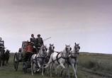 Сцена из фильма Грести по ветру / Remando al viento (1988) Грести по ветру сцена 18