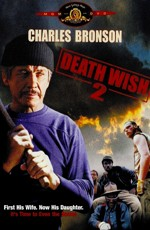 Жажда смерти 2 / Death Wish II (1982)