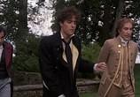 Сцена из фильма Грести по ветру / Remando al viento (1988) Грести по ветру сцена 4