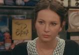 Сцена из фильма Знахарь / Znachor (1981) Знахарь сцена 2