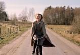 Сцена из фильма Быть Астрид Линдгрен / Unga Astrid (2018)