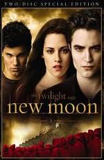Дополнительные материалы - Сумерки. Сага. Новолуние / Extras: New Moon (2009)