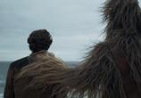 Фильм Хан Соло: Звездные войны. Истории / Han Solo: A Star Wars Story (2018) - cцена 3