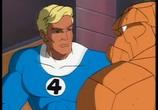 Сцена из фильма Фантастическая четвёрка / Fantastic Four (1994) Фантастическая четвёрка сцена 2