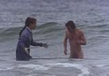 Сцена из фильма Грести по ветру / Remando al viento (1988) Грести по ветру сцена 17