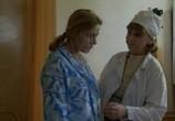 Сцена из фильма Самозванцы (1998) Самозванцы сцена 1