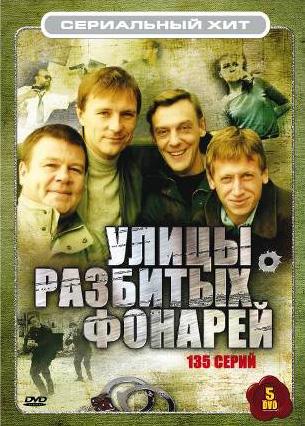Мультфильм время приключений 7 сезон.