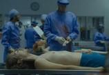 Сцена из фильма Патология / Pathology (2008)