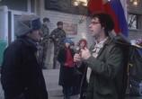 Сериал Молокососы / Skins (2007) - cцена 3
