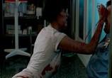 Сцена из фильма Медсестра / Nurse 3-D (2013) Медсестра сцена 7