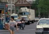 Сцена из фильма Тихая прохлада / Quiet Cool (1986) Тихая прохлада сцена 1
