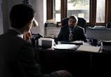 Сцена из фильма Государственное дело / Affairs of State (2018) Государственное дело сцена 1