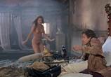 Сцена из фильма Грести по ветру / Remando al viento (1988) Грести по ветру сцена 15