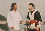 Сцена из фильма Бесстрашный тигр / Fearless Tiger (1994) Бесстрашный тигр сцена 2
