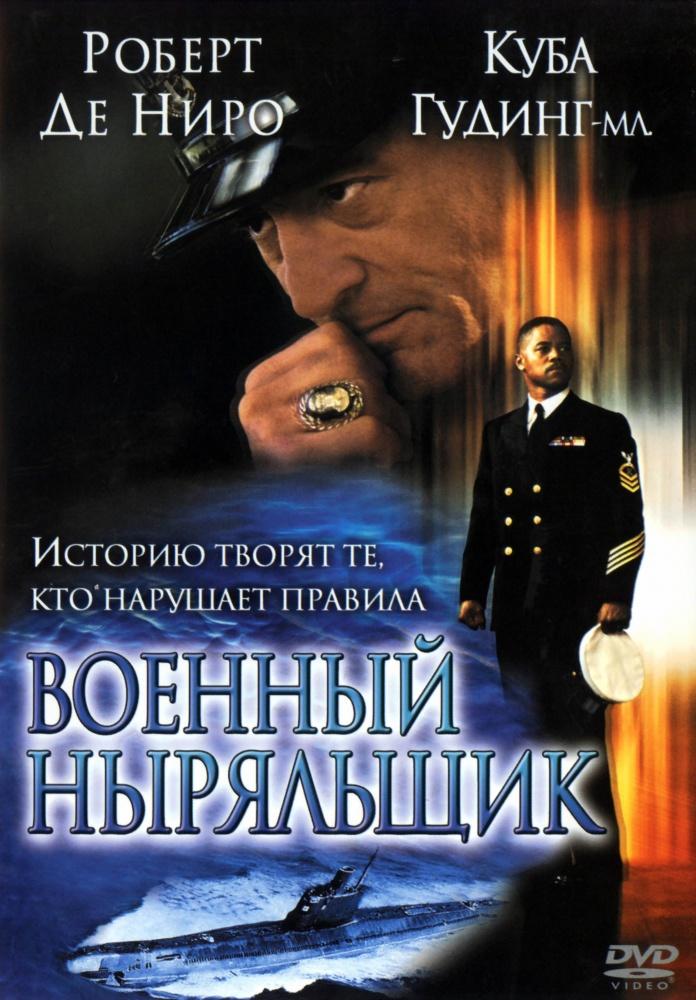 Батальонъ (2015) смотреть онлайн или скачать фильм через торрент.