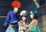 Сцена из фильма Ниндзя-воин Тобикагэ / Ninja Robots Tobikage (1985) Ниндзя-воин Тобикагэ сцена 2