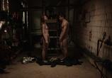Сцена из фильма Племя (2015)