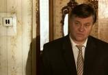 Сцена из фильма Сердце не камень (2012) Сердце не камень сцена 2