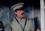 Сцена из фильма Армия пяти / Un esercito di 5 uomini (1969)
