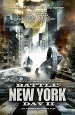 День второй: Битва за Нью-Йорк