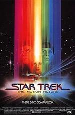 Звездный путь: Фильм / Star Trek: The Motion Picture (1979)