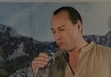 Сцена из фильма Псевдоним «Албанец» (2006)
