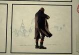 Сцена из фильма Комиксы: Непобежденные / Comic Books: Unbound (2008) Комиксы: Непобежденные сцена 1