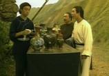 Сцена из фильма Непревзойденный мастер кунг-фу / Hung Hei Gun (1994) Непревзойденный мастер кунг-фу сцена 1