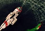Сцена из фильма Лучший стрелок / Top Gun (1986) Лучший стрелок сцена 12