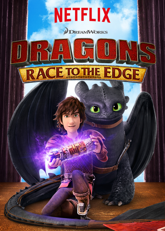 Скачать торрент драконы всадники олуха 3 сезон.