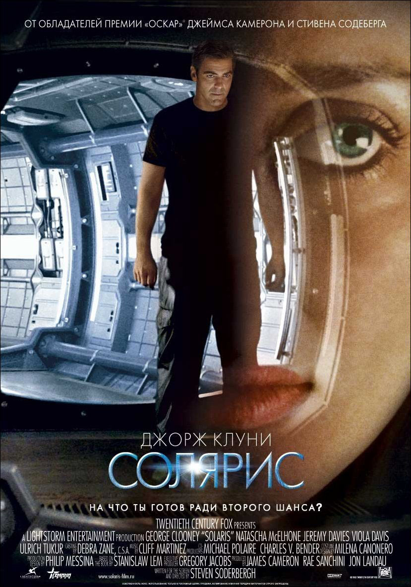 Новогодний корпоратив 2016 фильм смотреть онлайн бесплатно в hd.