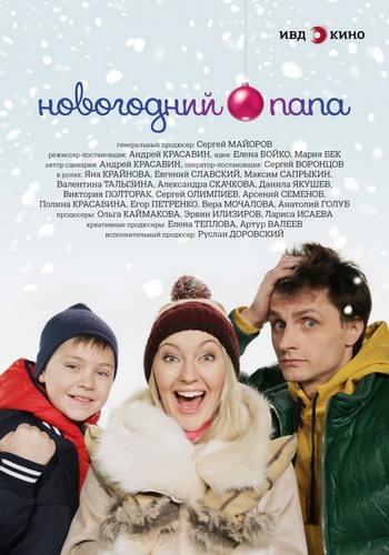 Подарок на рождество (1996) смотреть онлайн или скачать фильм.