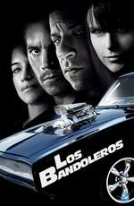 Бандиты / Los Bandoleros (2009)