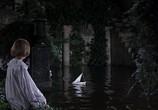Сцена из фильма Грести по ветру / Remando al viento (1988) Грести по ветру сцена 16