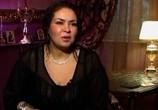 Сцена из фильма Фараоново племя. Ромалы (2013) Фараоново племя. Ромалы сцена 2